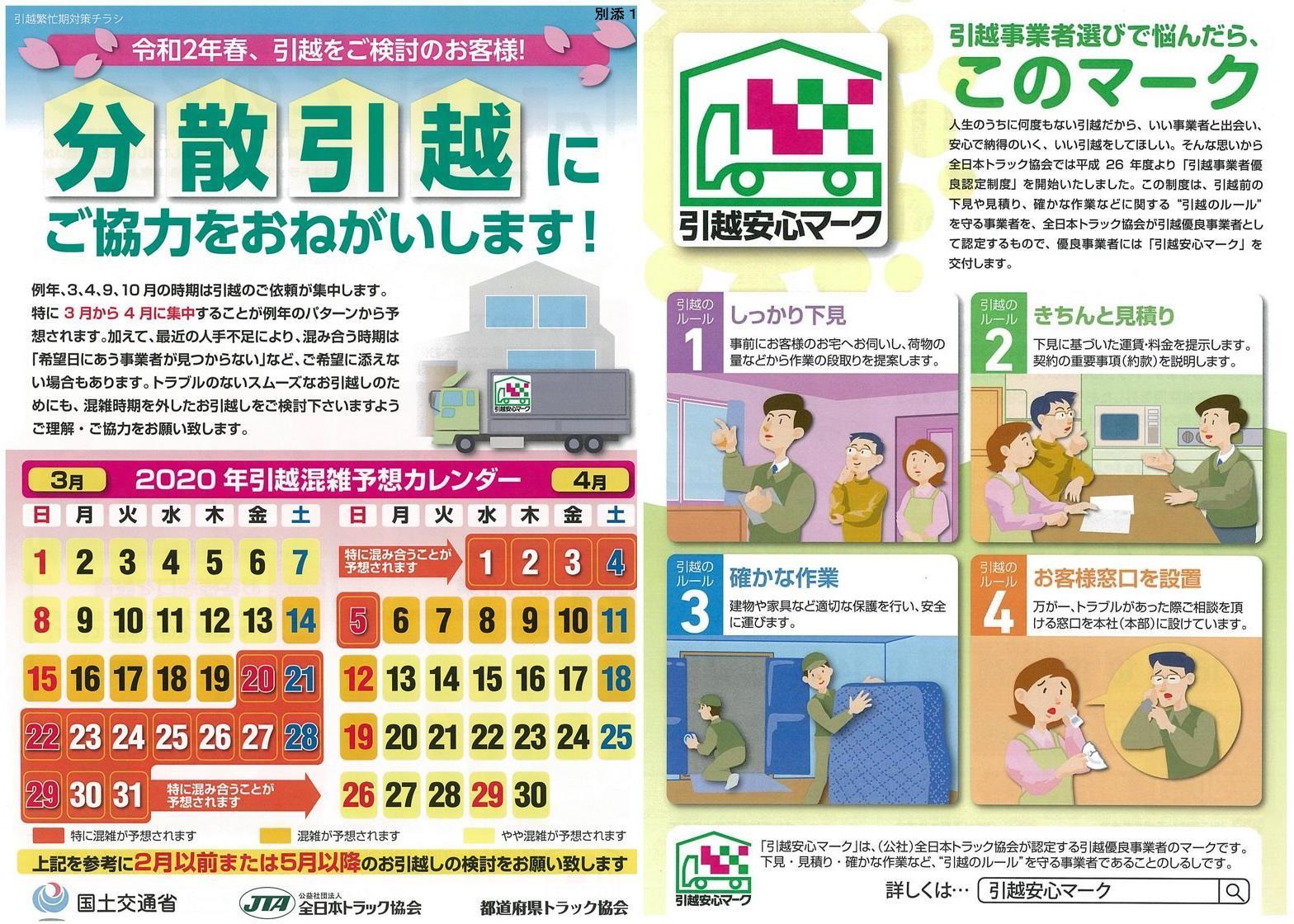 R1_hikkosi_leafret.jpg