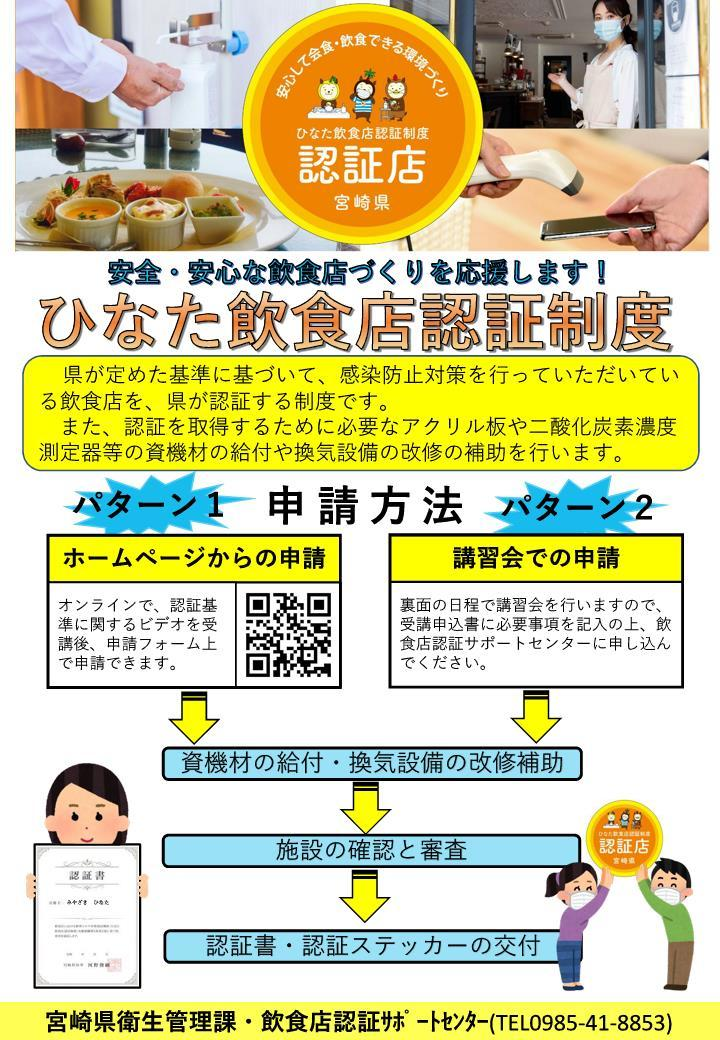 hinata_insyoku_leafret_1.jpg