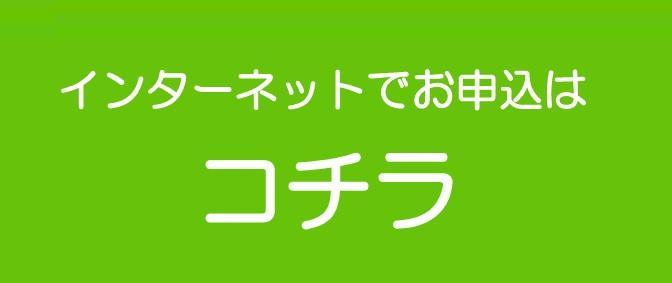 hinata_mousikomi.jpg