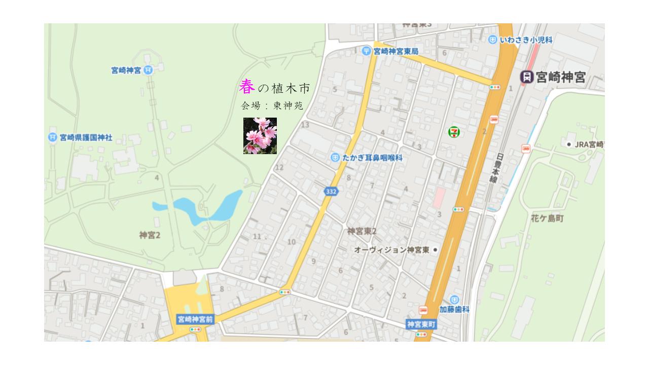 植木市会場地図.png