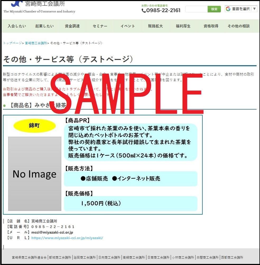 サンプル2.jpg