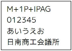M+1P+IPAG